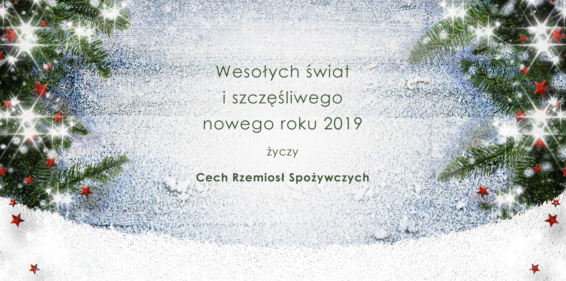 Wesołych Świat 2019